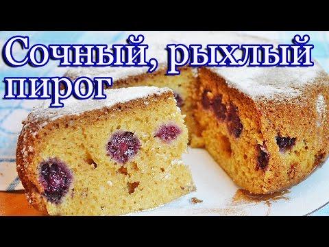 Вкусные пирожки в мультиварке рецепты