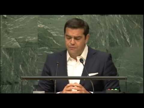 Η ομιλία του πρωθυπουργού στην  71η Γενική Συνέλευση του Ο.Η.Ε.