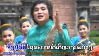 Video Lao Music (1)  - Track 05 [HQ] MP3, 3GP, MP4, WEBM, AVI, FLV Agustus 2018