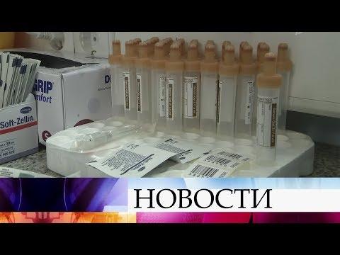 Тысячи людей сдали анализ на вирус иммунодефицита в рамках Всероссийской акции СТОПВИЧСПИД. - DomaVideo.Ru