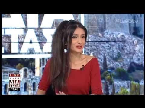 Η Ραλλία Χρηστίδου και η Πέγκυ Σταθακοπούλου στην «Άλλη Διάσταση» | 14/05/2019 | ΕΡΤ