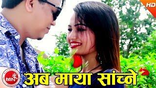 Aba Maya Sachne - Khuman Adhikari & Devi Gharti