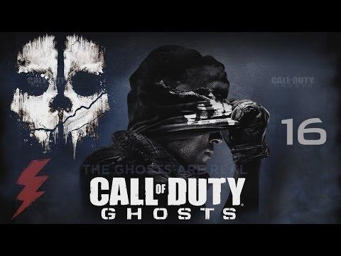Call of Duty Ghosts Прохождение На Русском #16 — Разорванная связь