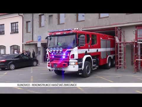 TVS: Kunovice - Rekonstrukce hasičské zbrojnice