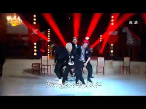 131213 Hunan TV Tian Tian Xiang Shang Opening NU'EST-M - FACE(Chinese Ver.) (видео)