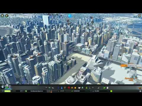 Dozkoz и Cities: Skylines. 5 стрим