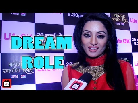 Sada Kaur is a dream role for me : Sonia Singh |In