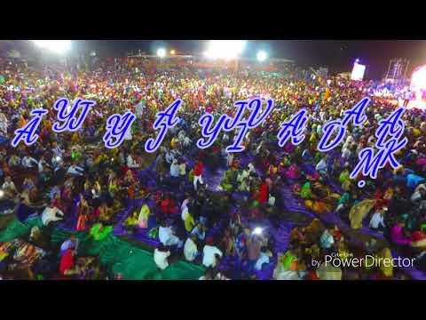 Video JAY SHREE JIVAA DADA DHAM.(KHAREDI) download in MP3, 3GP, MP4, WEBM, AVI, FLV January 2017