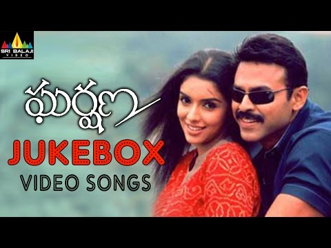 Video Gharshana Jukebox Video Songs | Venkatesh, Asin, Harris Jayaraj | Sri Balaji Video download in MP3, 3GP, MP4, WEBM, AVI, FLV January 2017