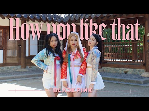 BLACKPINK - 'How You Like That' Dance Cover   S.M.V Dance Crew