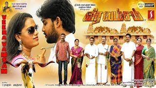 Video Veera vamsam new tamil movie 2018   latest action tamil full movie  Exclusive Release Tamil Movie MP3, 3GP, MP4, WEBM, AVI, FLV November 2018