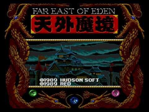 Far East of Eden : Ziria PC Engine