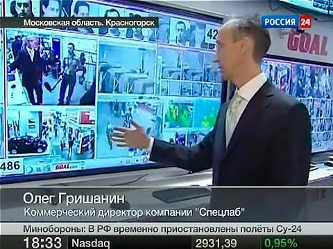 Портрет рынка видеоаналитики с натуры tv_2012