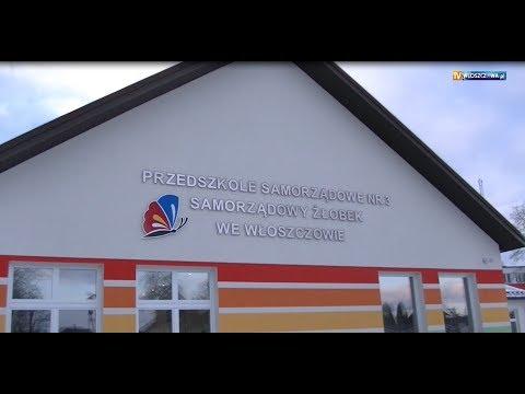 Nowe Przedszkole już działa!
