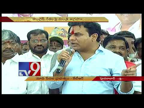 TRS Govt is for the poor – KTR