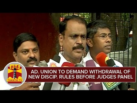 Advocate-Union-to-demand-withdrawal-of-New-Disciplinary-Rules-in-front-of-Judges-Panel