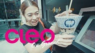 ตะลุยชิม ชานมไข่มุกสยาม [CLEO ON GROUND EP01]