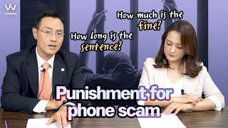 Phone scam│Punishment for phone scam [Part4/5]