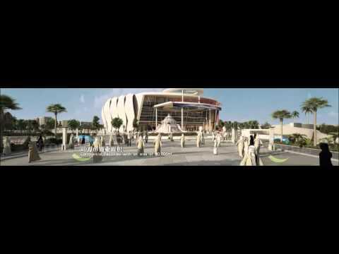 Phoenix Century Plaza-Dubai Real Estate Animation
