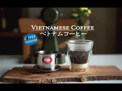 Delicious Vietnamese Coffee ベトナム式コーヒーが美味しい