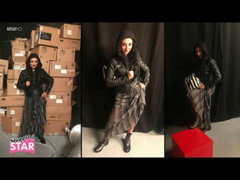 "Shopping Star- Catwalk Έλλης – επεισόδιο 372  ""Fashion Blogger"""