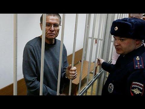 Ρωσία: Ένοχος για εκβιασμό ο πρώην υπουργός Ουλιουκάεφ