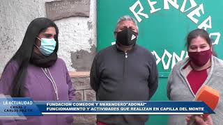 CONVENIO REALIZADO ENTRE LA MUNICIPALIDAD Y EMER: EL DISPENSARIO DE HUERTA GRANDE AHORA CON ATENCION DURANTE 24 HS