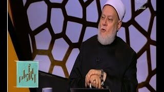والله أعلم | الدكتور علي جمعة يوضح حكم عدم القدرة على سداد الديون | الحلقة الكاملة