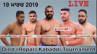 🔴[Live] Oind (Ropar) Kabaddi Tournament 19 March 2019