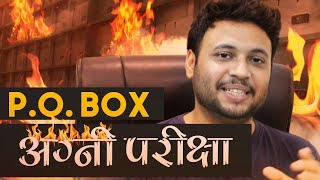 # P.O.BOX details -P.O.Box number - 9238 , post office,Ghatkopar [west] , mumbai-400086,Maharashtra,India.IMP Note : 1.Send letters via general/normal post.Dont send via courier or speed post. [This is a general practice for all P.O.Box parcels]2.Dont forget to comment 'DONE' once you have sent the letter.-----------------------------------------------------------------------My Gear :1.Vlog camera : http://fkrt.it/LpssDTuuuN2.Manfrotto Tripod : http://amzn.to/2m4SJ2d3.My Mobile : http://fkrt.it/SvFmNuuuuN4.Sony Tripod : http://amzn.to/1Punfvr5.DSLR Camera : http://amzn.to/2gmicjP6.Voiceover Mic : http://amzn.to/1TpZPvO7.Pop Filter : http://amzn.to/1Twft7Y8. 32GB  Memory Card : http://amzn.to/2gmjnjn9. Zoom H1 : http://amzn.to/2gnpJQy-----------------------------------------------------------------------------#urindianconsumer #UIC #SuperConsumerBe a UIC Patreon : http://bit.ly/2orZakl!!Ur Indian Consumer !!UIC Vlogs : http://bit.ly/2paxw93Facebook Page  : http://goo.gl/IdsPmPTwitter page : https://twitter.com/prasadvedpathakInstagram : https://www.instagram.com/urindianconsumer/!!Ur Indian Consumer !!