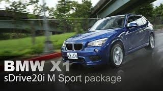完美輕休旅 BMW X1 SDrive20i
