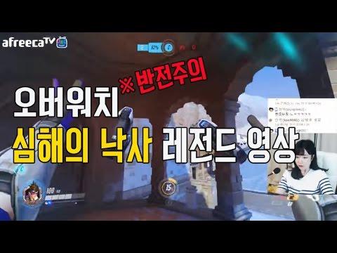 超可愛韓國女孩玩閃光「哎呀卡住了...?!」