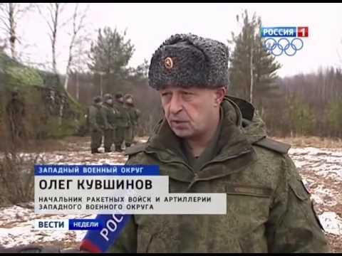 ОРУЖИЕ! НАТО и США признались что боятся русского оружия ОТРК Искандер   М (видео)