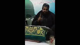 (Part 1) Muhammad Asghar Ali Farooqi(Jandila Baghwala) Shariat-o-Tareeqat Ka Bahami Ta'aluq Taaleemat-e-Ghausia Ki...