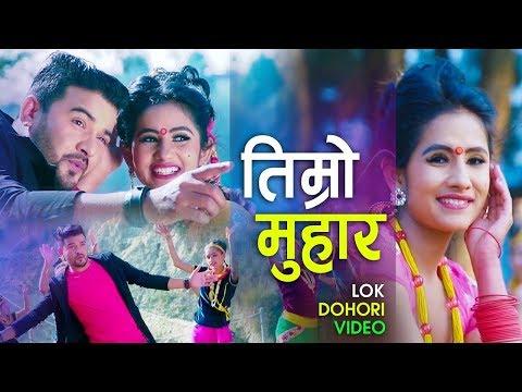 (New Nepali Dacing Dohori 2075/2019 |Jhalala तिम्रो मुहार आखैमा झलल By Roshan Kutal /Sharmila kandel - Duration: 10 minutes.)