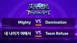 HCOT 시즌2 16강 토너먼트 5경기