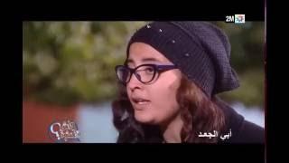 واش فهمتونا : مع شباب مدينة أبي الجعد ، يناقشون موضوع دور المدرسة في نشر التوعية
