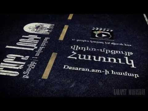 Dasaran.am / Այսպես կարող եմ միայն ես / Լուվր. Մոնա Լիզայի գաղտնիքները / Կարապետ Մանասյան   HD video (видео)