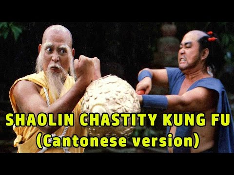 Wu Tang Collection - SHAOLIN CHASTITY KUNG FU - ENGLISH Subtitled