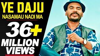 Ye Daju Nasamau  New Nepali Movie CHHAKKA PANJA 2 Song Ft Swastima, Swaroop, Jitu, Kedar, Barsha Aama Saraswati...