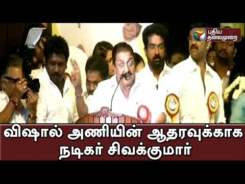 Suriya, Karthi's father Actor Sivakumar Praised Pandavar Ani for Nadigar Sangam Elections