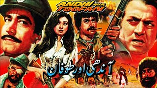 ANDHI AUR TOOFAN 1984  MOHD ALI SHABNAM GHULAM MOHAYUDDIN  OFFICIAL FULL MOVIE