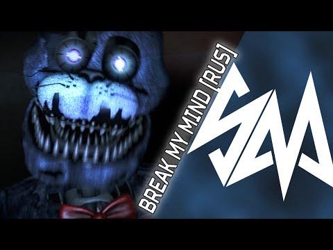 [SFM] DAGames - Break My Mind [RUS] (Cover by Sayonara) (видео)