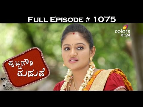 Puttagowri-Maduve--24th-May-2016--ಪುಟ್ಟಗೌರಿ-ಮದುವೆ--Full-Episode