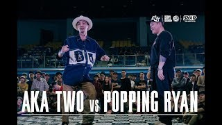 a.k.a Two vs Ryan – OBS vol.12 Day3 Popping Best16