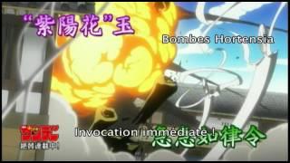Bande-annonce : Jinbe Evolution
