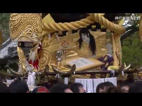 水引幕新調で黄金の輝き 淡路の育波八幡神社