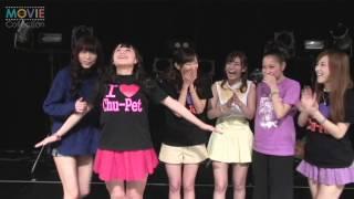 アイドルグループ「Chu-Z」のワンマンライブ直前インタビュー