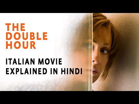 The Double Hour (2009) Italian Romantic Movie Explained in Hindi | The Unknown Woman | 9D Production