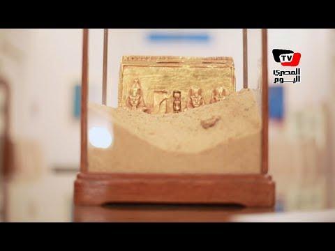السفارة الإيطالية تحتفل بـ 200 عام علي اكتشاف أبو سمبل